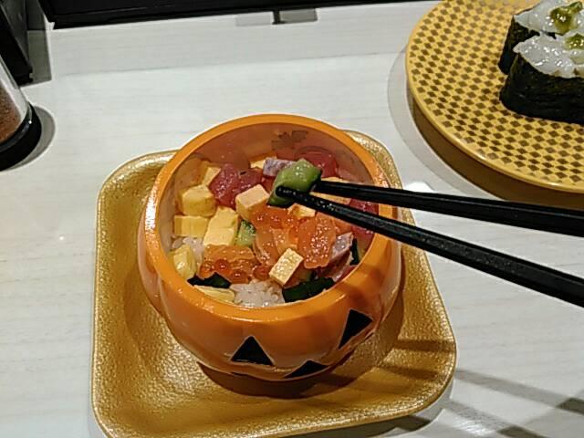 ハロウィンちらし寿司のキュウリ画像