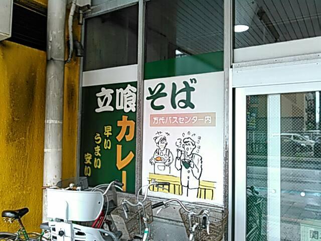 f:id:akira2013web:20181027183111j:plain