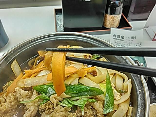 牛すき鍋膳のニンジン