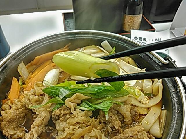 牛すき鍋膳のネギ画像