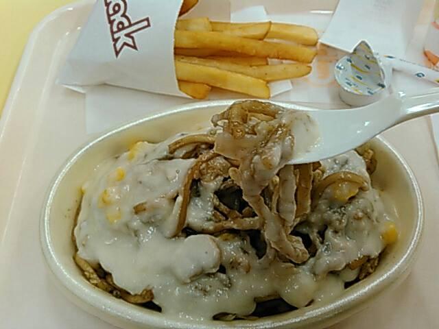 ホワイトイタリアンの麺の画像