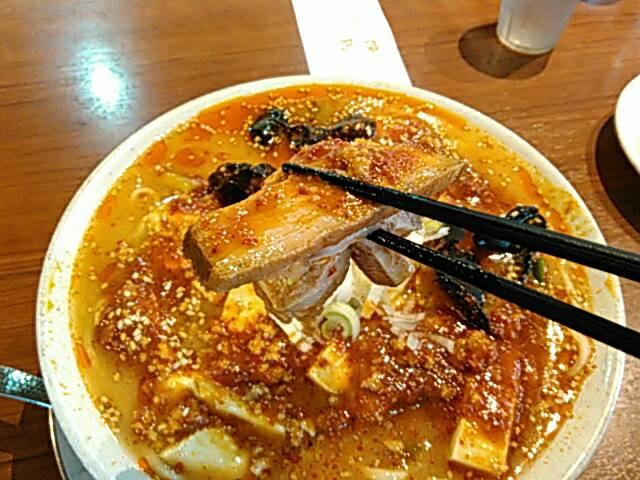 辛味噌麻婆麺のチャーシュー画像