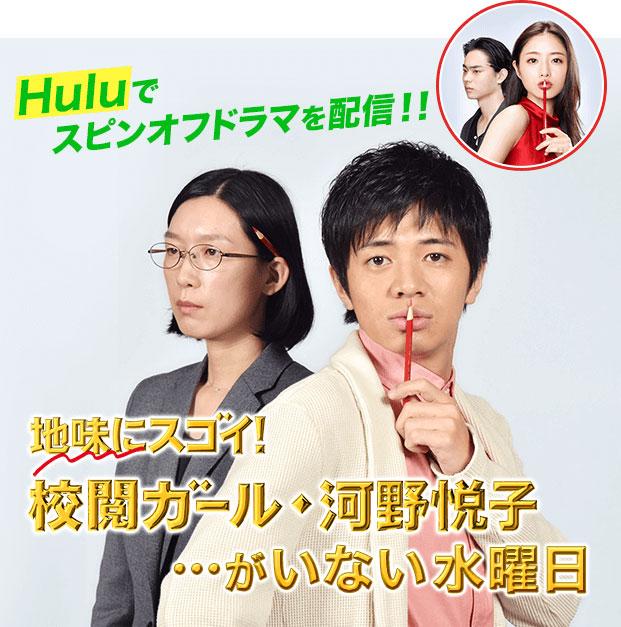 f:id:akira2013web:20190118151236j:plain