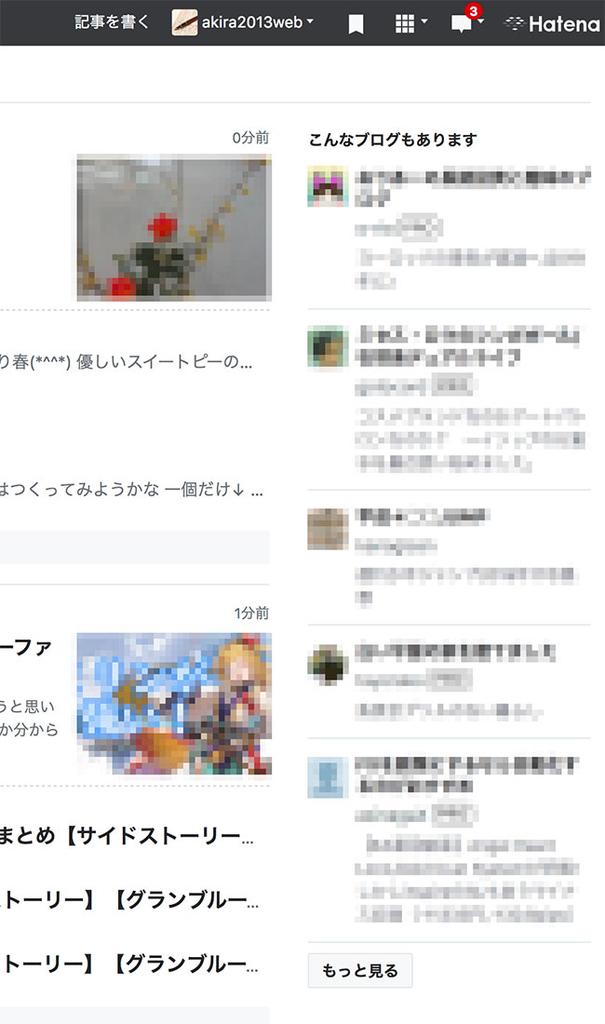 f:id:akira2013web:20190209131401j:plain