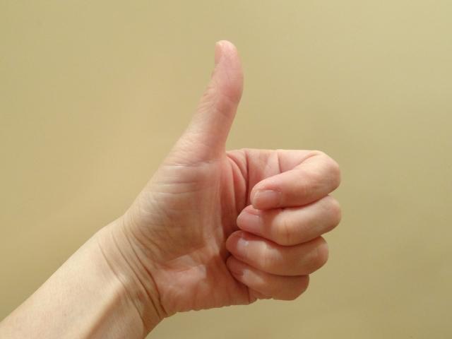 親指のモノマネ