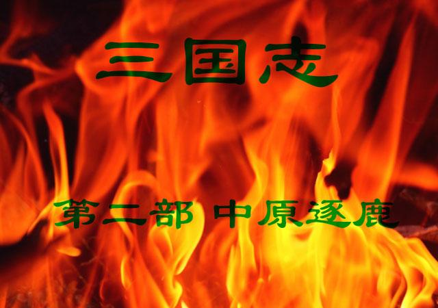 f:id:akira2013web:20190513143431j:plain