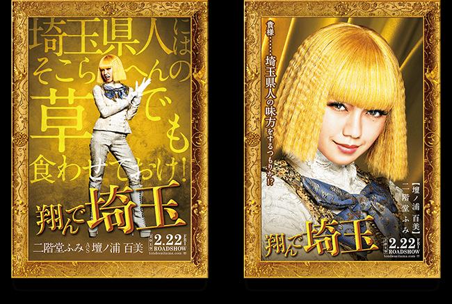 f:id:akira2013web:20200418155446p:plain