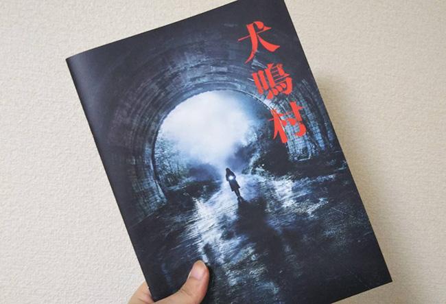 f:id:akira2013web:20200608125918j:plain