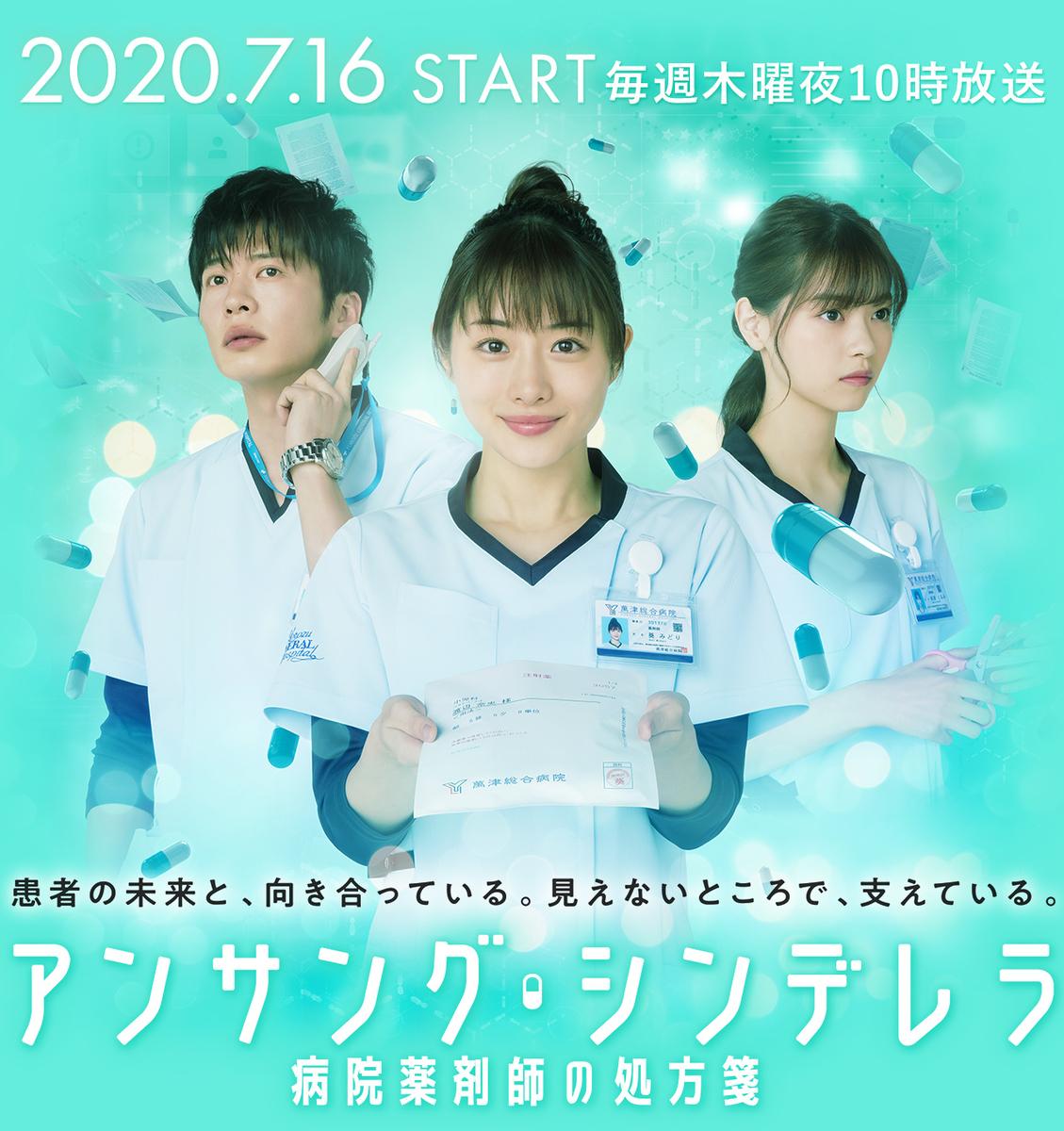 f:id:akira2013web:20200725072750j:plain