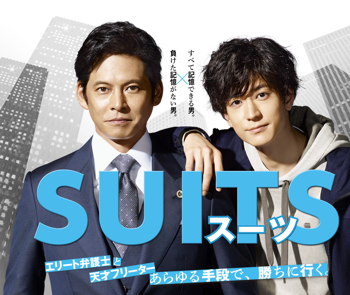 f:id:akira2013web:20200730124449p:plain