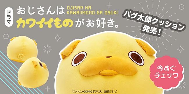 f:id:akira2013web:20200815103444p:plain