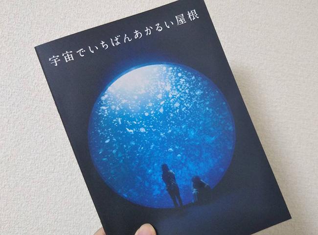 f:id:akira2013web:20200904154838j:plain