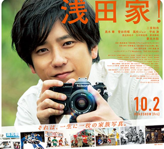 f:id:akira2013web:20201002194709p:plain