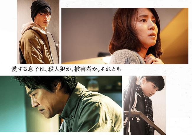 f:id:akira2013web:20201009114913p:plain