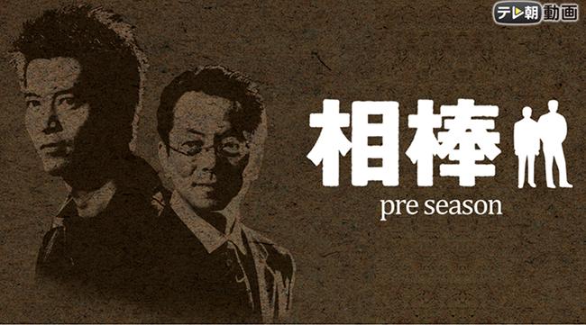 f:id:akira2013web:20201022160825p:plain