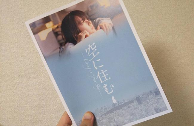 f:id:akira2013web:20201023123710j:plain