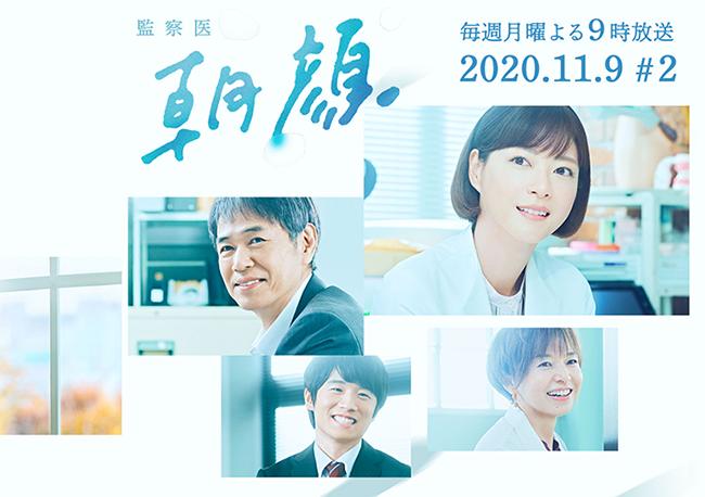 f:id:akira2013web:20201103062827p:plain