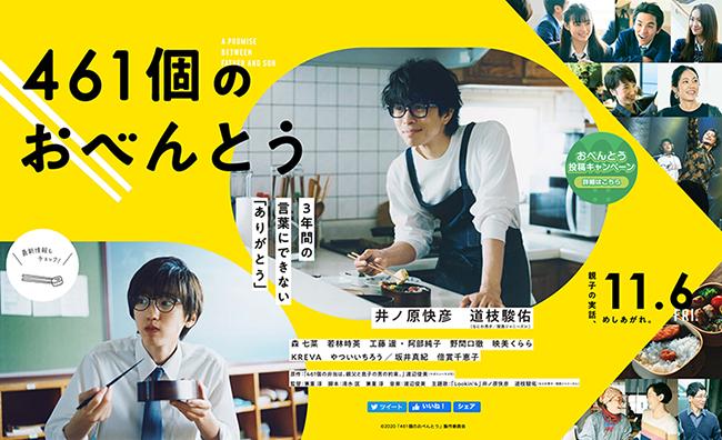 f:id:akira2013web:20201106181007p:plain