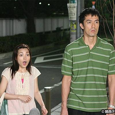 葉子 結婚 津谷 三