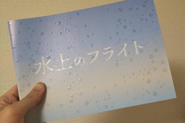 f:id:akira2013web:20201113171626j:plain