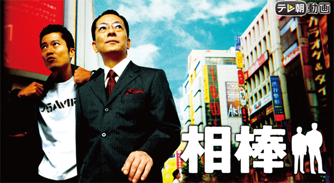 f:id:akira2013web:20201212081511p:plain