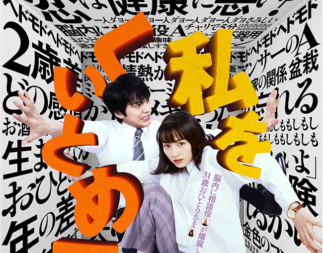 f:id:akira2013web:20201218124946p:plain