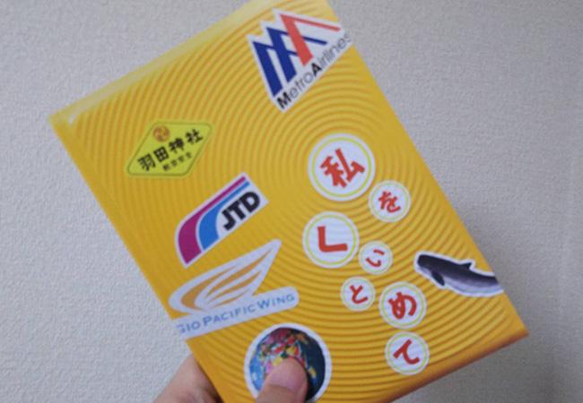 f:id:akira2013web:20201218132409j:plain