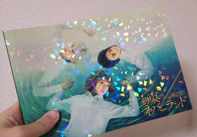 f:id:akira2013web:20201218214622j:plain