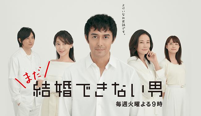 f:id:akira2013web:20201230234339p:plain