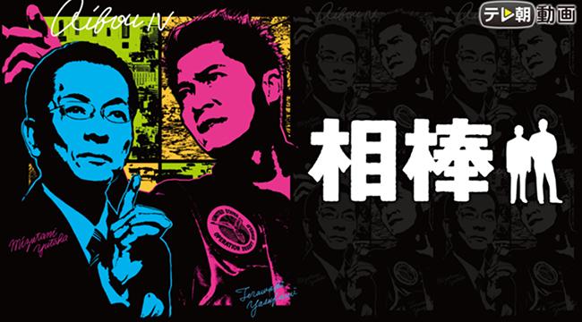 f:id:akira2013web:20201231113908p:plain