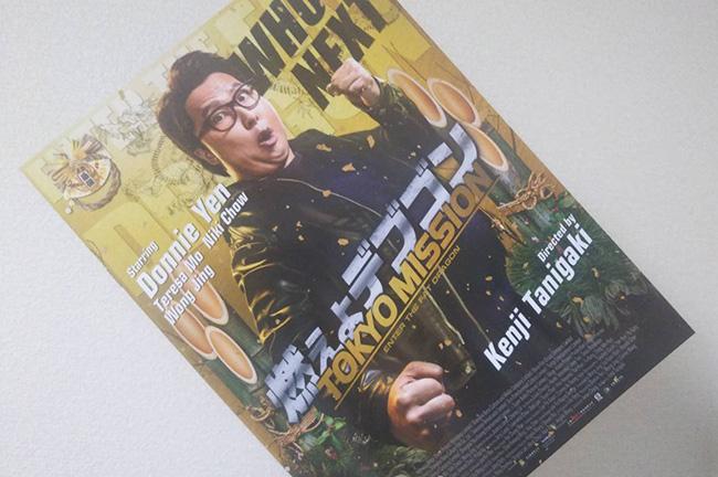 f:id:akira2013web:20210101124211j:plain