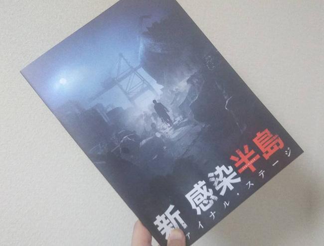 f:id:akira2013web:20210101124334j:plain