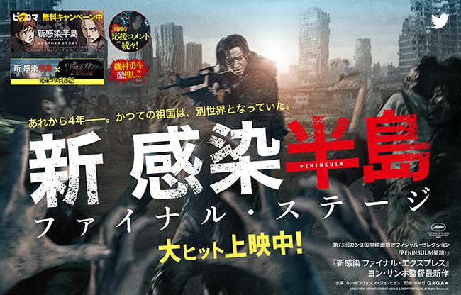 f:id:akira2013web:20210101130254p:plain