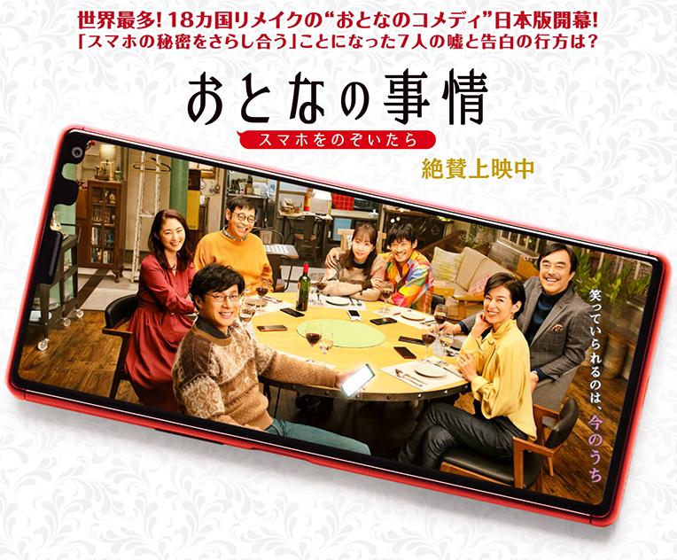 f:id:akira2013web:20210108172255p:plain