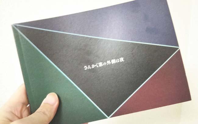 f:id:akira2013web:20210122180515j:plain