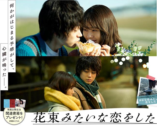 f:id:akira2013web:20210129190651p:plain