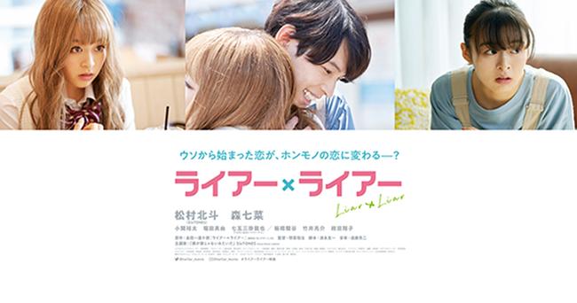 f:id:akira2013web:20210219203324p:plain