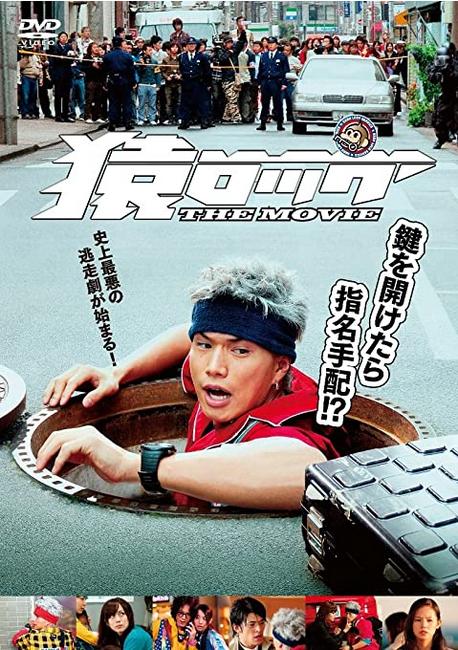 f:id:akira2013web:20210308225121p:plain
