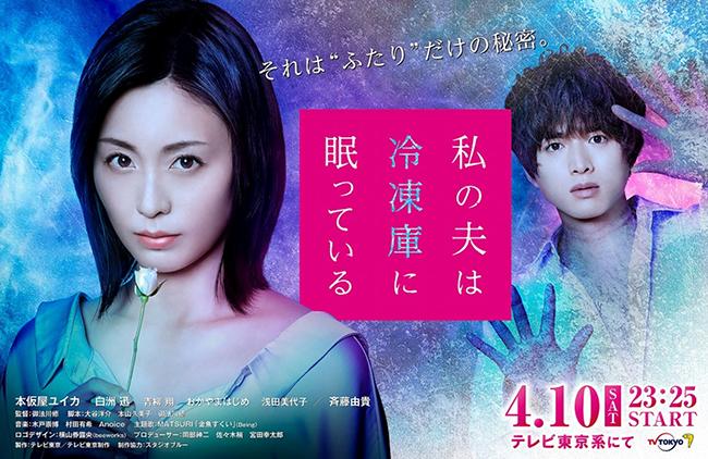 f:id:akira2013web:20210410214356p:plain