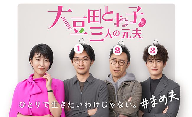 f:id:akira2013web:20210418133635p:plain