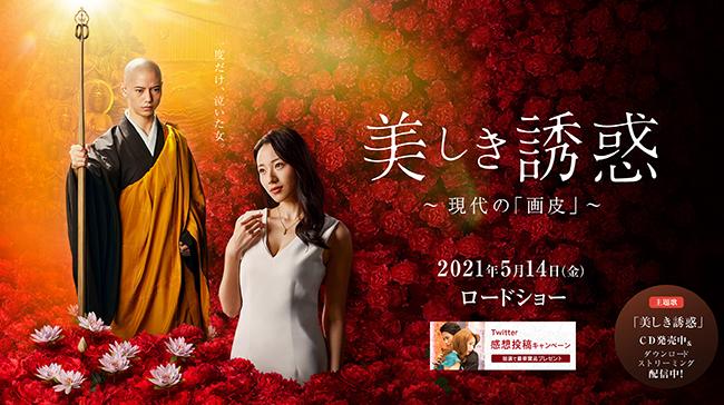 f:id:akira2013web:20210514210352p:plain