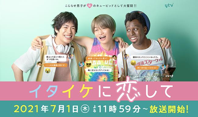 f:id:akira2013web:20210704134142p:plain