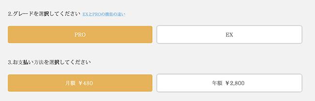 f:id:akira2013web:20210711064733p:plain