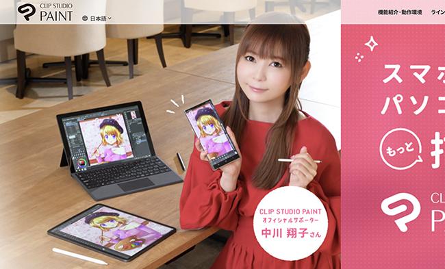 f:id:akira2013web:20210711064803p:plain