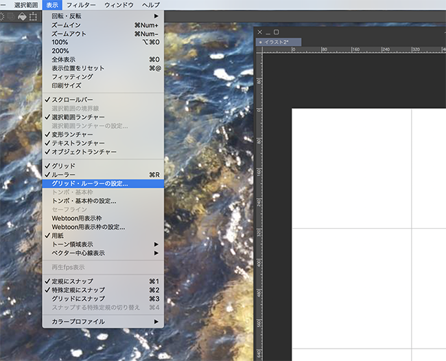 f:id:akira2013web:20210719064834p:plain