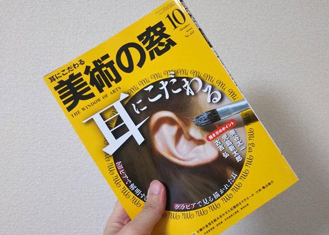 f:id:akira2013web:20210925072925j:plain
