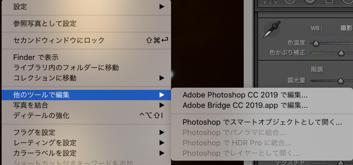 f:id:akira2019foto:20191007184613p:plain