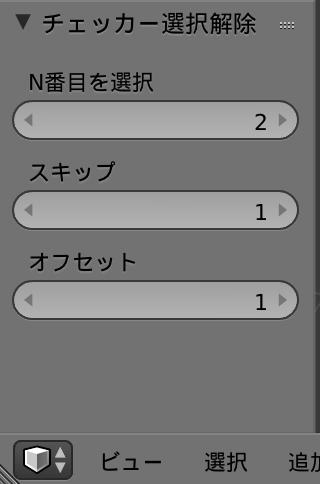 f:id:akira2026:20160929233913p:plain