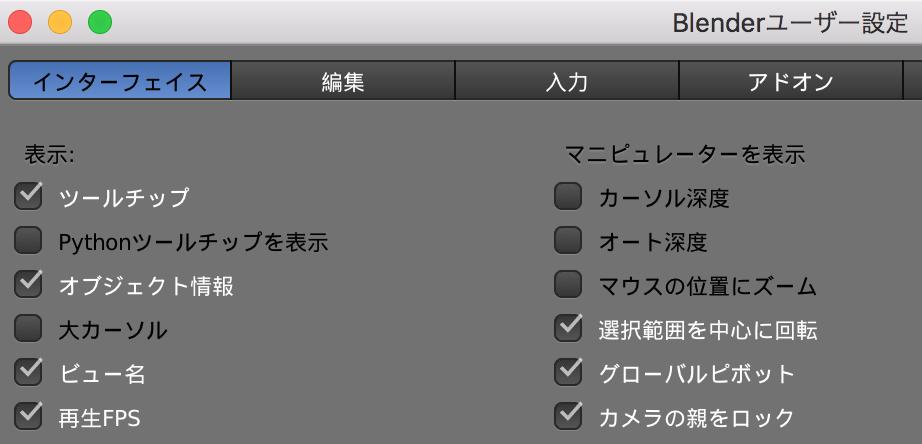 f:id:akira2026:20161002154005p:plain