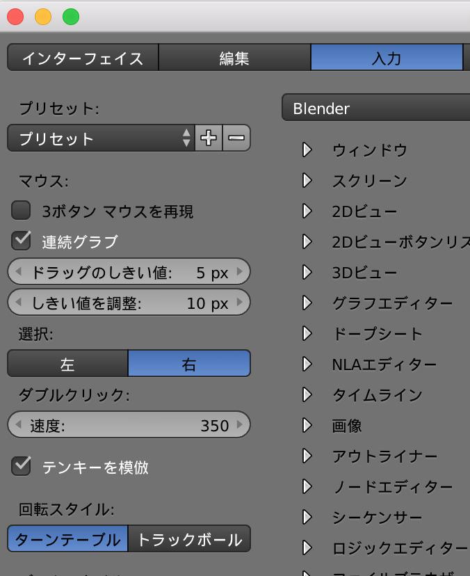 f:id:akira2026:20161002154025p:plain